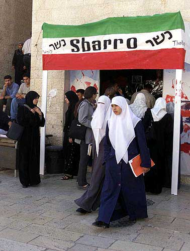 Sbarro Massacre Exhibit at Al-Najah University, Nablus