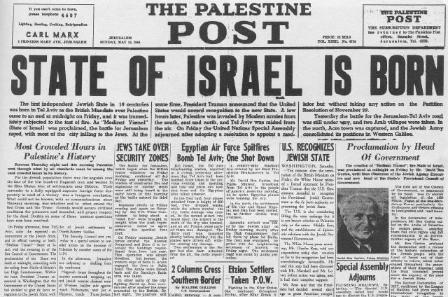 Palestine Postef816ac29071