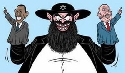 antisemitism05.jpg