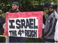 israel+4th+reich.jpg